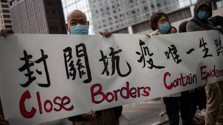 Стотици медицински работници излязоха на стачка в Хонконг с искане