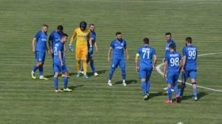 Арда освобождава трима футболисти, от клуба поставиха ултиматум