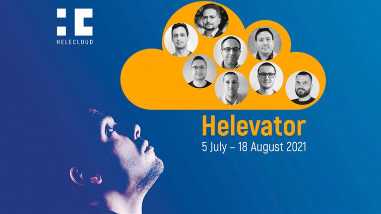 Българският технологичен консултант в платформата на Amazon Web Services HeleCloud