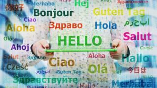 Колко мегабайта е майчиният ни език