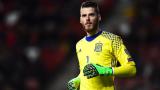 Манчестър Юнайтед измисли как да спре мераците на кандидатите за Давид де Хеа