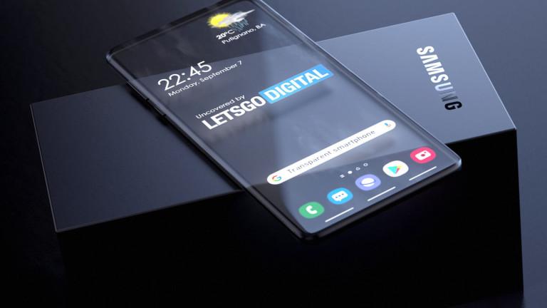 Подготвя ли Samsung прозрачен смартфон