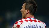 Марио Манджукич: Никой няма да ни обвини, ако не станем световни шампиони