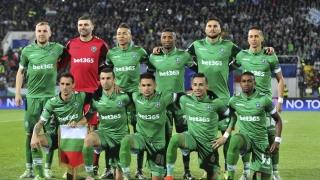 """""""Лудогорец"""" се изправя срещу """"Арсенал"""" на 19 октомври"""