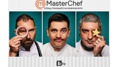 """Хоби-готвачи влизат в неравен сблъсък с риба в """"MasterChef"""""""