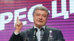 Бивш президент на Украйна стана телевизионен магнат