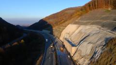 """Завърши укрепването на откосите при 9-ти км на АМ """"Струма"""""""