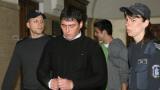 Потвърдиха най-тежката присъда за Лазар Колев
