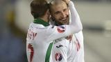 Гълъбинов всъщност нямал нищо против България