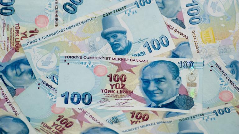 Турската лира отново полетя към бездната