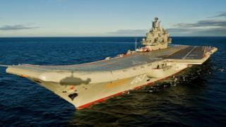 Единственият руски самолетоносач, който е сред най-лошите в света