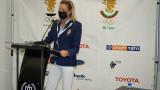 БОК отчете като отлично българското представяне в Токио