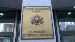 Стефан Петров вече официално е член на ВСС