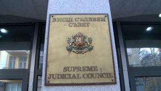 Съдийската колегия не назначи Алена Ботева за временен шеф на районния съд