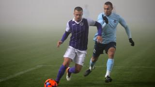 Етър и Иван Вълчанов се разделиха по взаимно съгласие