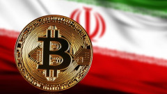 Иран пуска своя криптовалута, подобна на Bitcoin