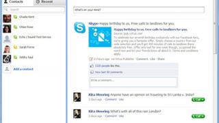 Skype с нов интерфейс, видеоконференции и... Facebook