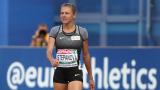 Бах: Степанова съдействаше активно пет години на допинговата система в Русия