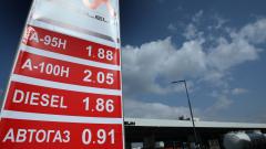 Комисията по енергетика одобри създаването на държавни бензиностанции