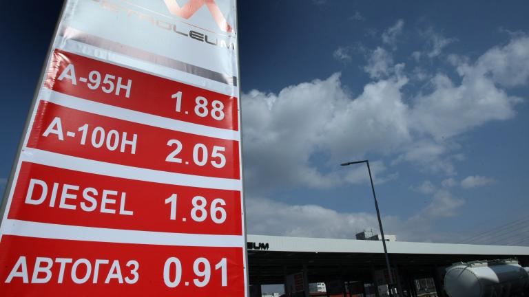 КЗК: Картел при горивата в България няма
