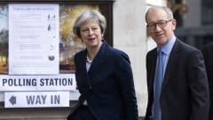 Тереза Мей раздели кабинета, за да се разберат за митническия казус с ЕС