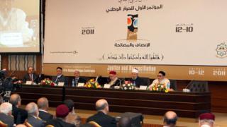 Либия помилва кадафистите