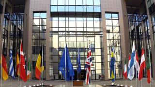 ЕС спира временно разширяването