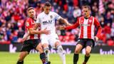 Атлетик (Билбао) и Валенсия завършиха наравно 0:0