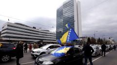 Хиляди босненци искат оставка на правителството заради провал с пандемията