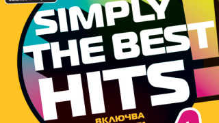 Simply The Best Hits! vol. 4