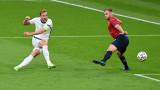 """Англия победи, но отегчи - """"трите лъва"""" продължават напред само с два вкарани гола"""