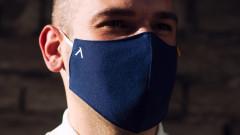 От Левски пуснаха предпазни маски за скромна сума
