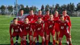 Равенства за отборите на ЦСКА до 15 и 17 години
