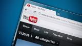 YouTube подобрява версията си за компютри