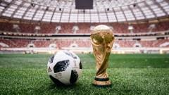 Чуждестранните футболни фенове похарчили $1,5 милиарда в Русия