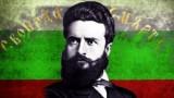 """""""Канарчетата"""" отдадоха почит на Христо Ботев"""