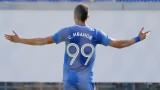 Турски вестник: Галатасарай има споразумение с Левски за Станислав Иванов