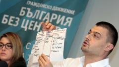 Столични активисти зарязаха партията на Кунева заради Бареков
