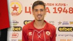 Димитър Буров ще играе под наем в ЦСКА 1948