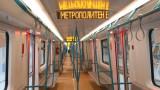 Пускат половината станции от третия лъч на метрото през 2019 г.
