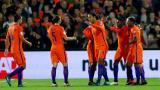 Холандските звезди ще са на българска земя ден преди квалификацията