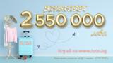 Над 6 450 000 лева ще достигнат печалбите в игрите на СПОРТ ТОТО за тиража в четвъртък
