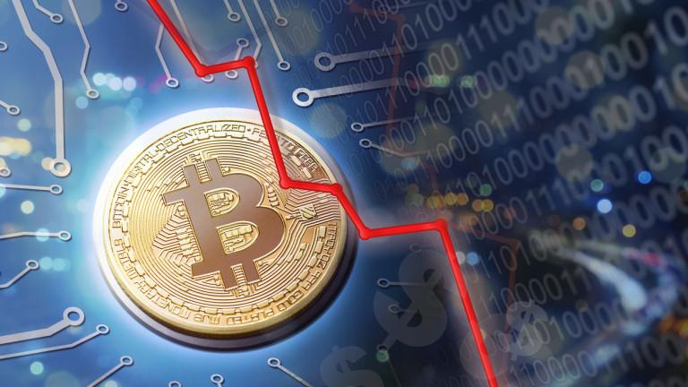 Deutsche Bank: Инвестирайки в криптовалути, рискувате пълна загуба на парите си