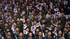 В Южна Корея одобриха отказа от казарма по морални и религиозни причини