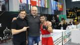 "Безапелационна победа за Даниел Асенов на ""Странджата"""