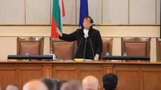 Изчитане по азбучен ред на 240 имена и вдигане на ръка за старт на парламента