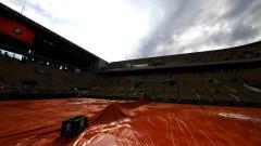 """Дъждът отмени мачовете от днешната програма на """"Ролан Гарос"""""""