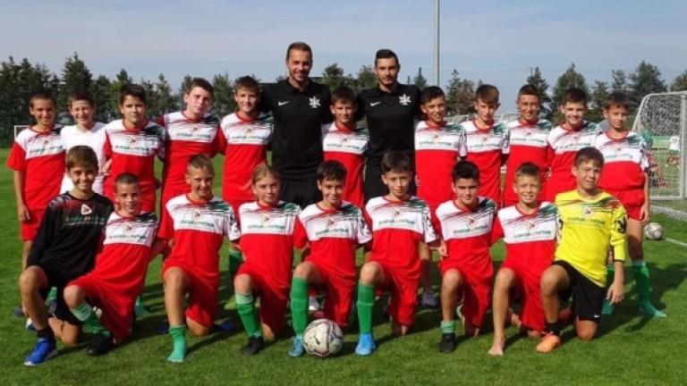 Футболната академия
