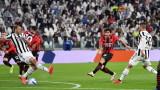 """Ювентус - Милан 1:1 в мач от Серия """"А"""""""