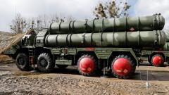 САЩ и НАТО поставиха ултиматум на Турция заради С-400